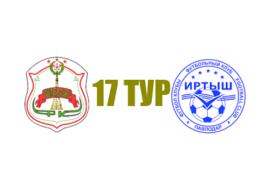 Рузаевка - Иртыш U21
